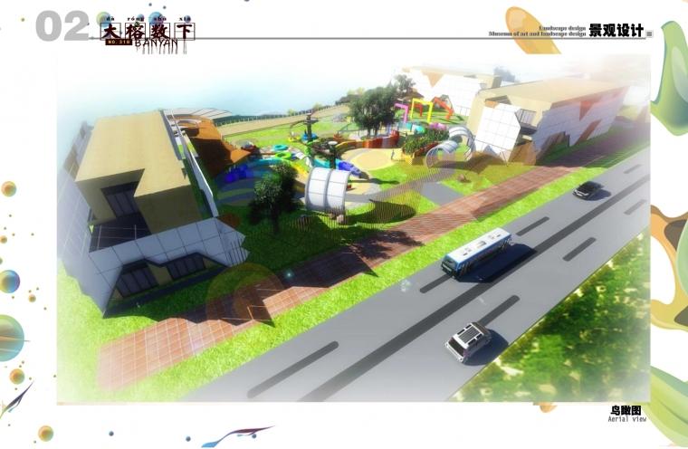 大榕数下--福州市榕都318艺术馆景观设计_13