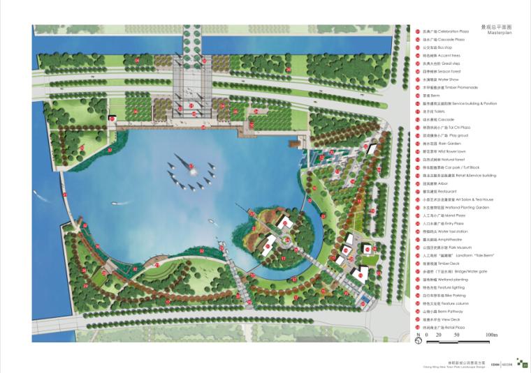 [上海]崇明中央城市公园景观方案设计(活力)-景观总平面