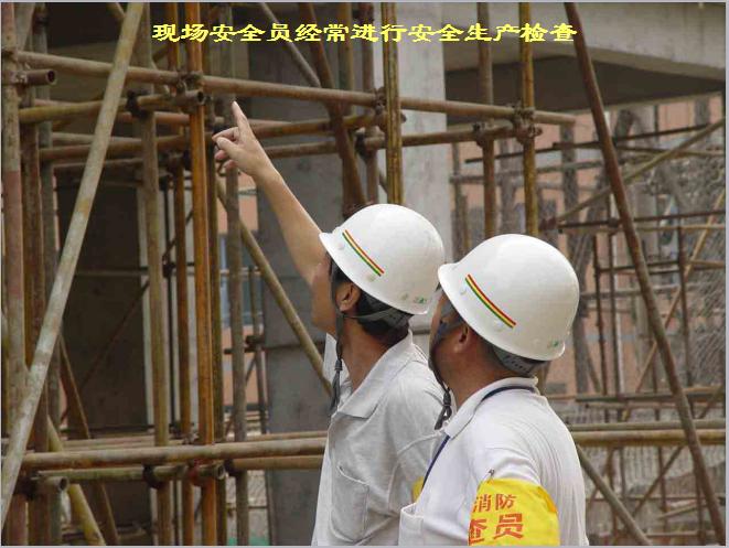施工现场安全生产标准化、绿色施工管理工作指南(268页PPT,图文详细)