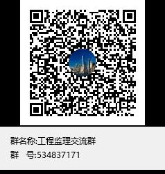 """【收藏】监理人的""""三控""""做法合集_3"""