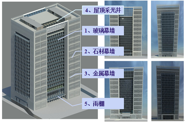BIM技术在陕西人保大厦的应用_11