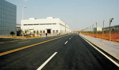 [市政道路]龙里县路网改造工程安全监理规划(共69页)