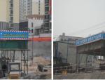 住宅·莲花新城3#地块创市级文明工地策划书