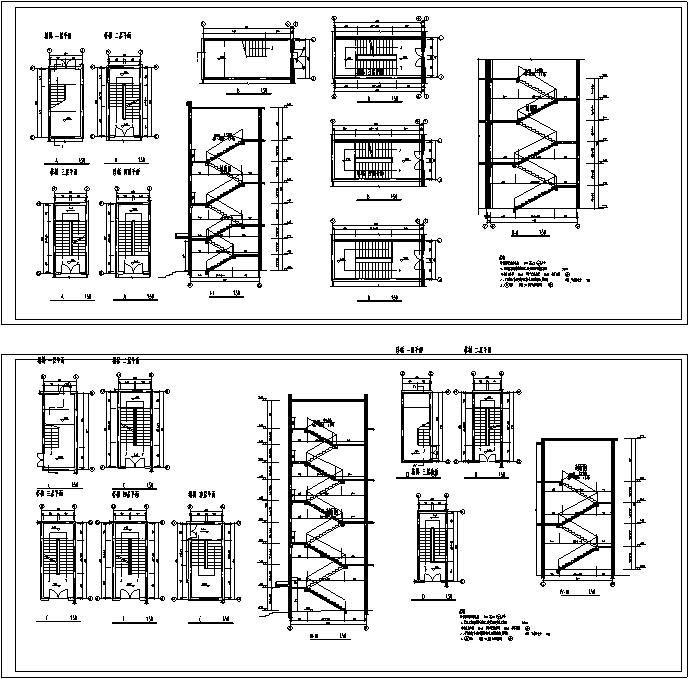 植草屋顶多层综合楼建筑设计施工图CAD
