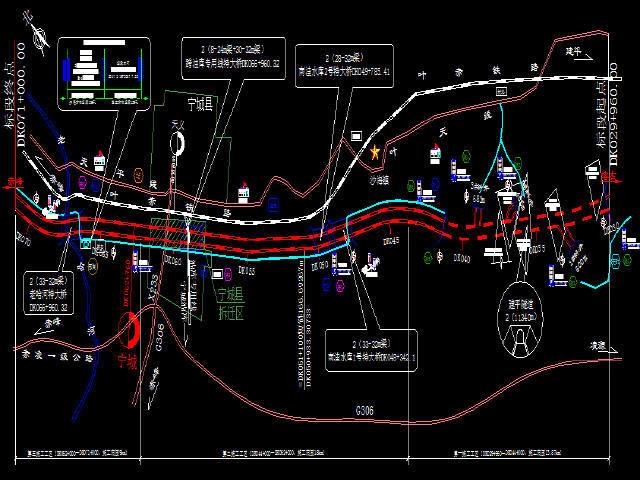 严寒低中山区时速250km高速铁路工程施工总价承包技术标646页(路桥隧轨道)