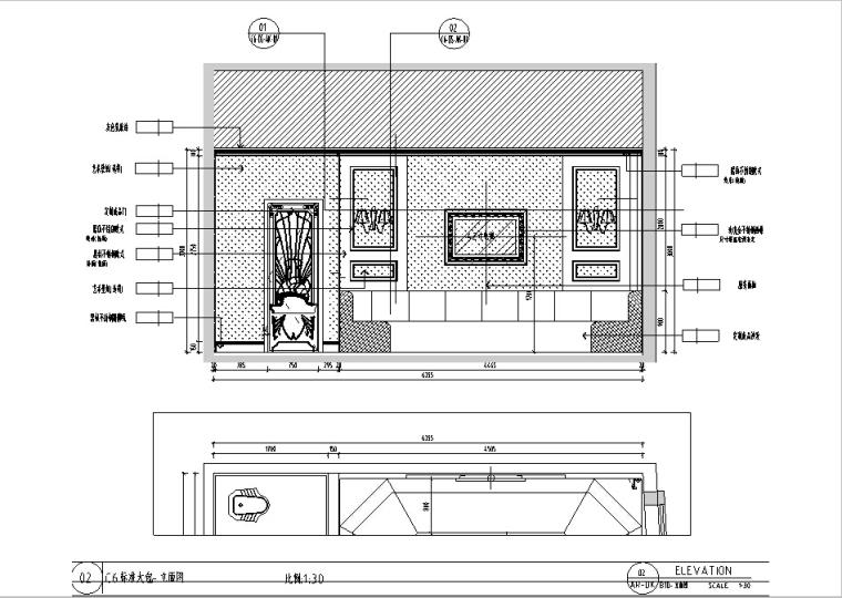 [福州]个性主题KTV设计施工图(含效果图)_3