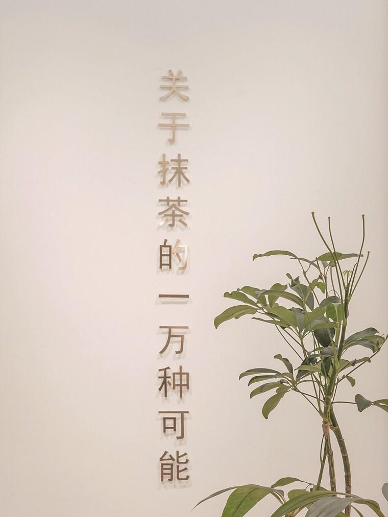 北京关茶15㎡极简花园-13