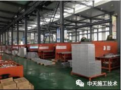 [工法]铝合金模板施工工法