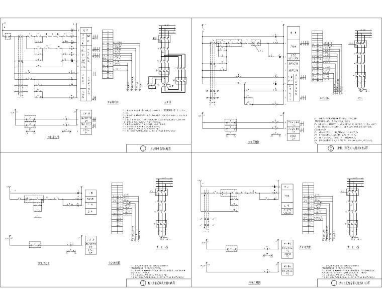悠山郡施工图(含强电与弱电,节能备案,计算书)_5