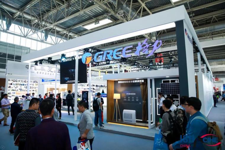 2020第24届ISH北京国际供热新风空调、锅炉及舒适家居系统展览会-格力2