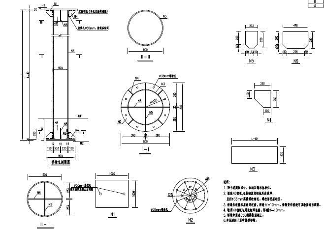 2017年设计不对称跨径39+39m带顶棚钢箱梁L型人行天桥设计图纸81页_6