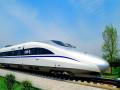 铁路项目部综合应急预案