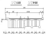 【青岛】科技大道简支桥毕业设计