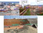 大型火车站地下结构钢柱吊装施工方案(75页,图文)