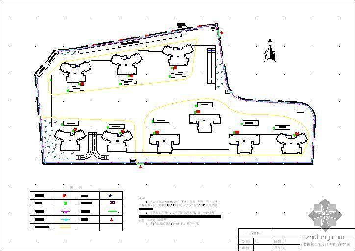 天津某住宅建筑群施工组织设计(海河杯 技术标 框剪)