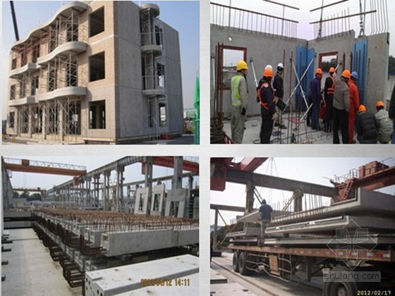 建筑工程绿色安全施工示范工程汇报材料(国企施工单位编制)