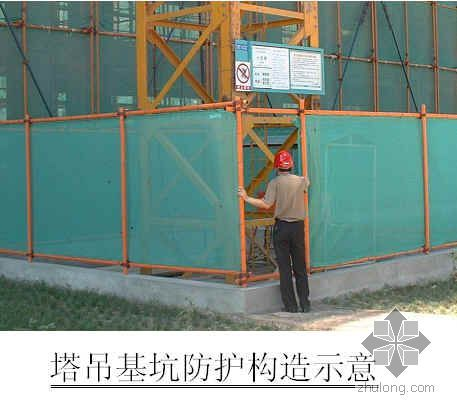 北京某综合楼脚手架及卸料平台施工详图