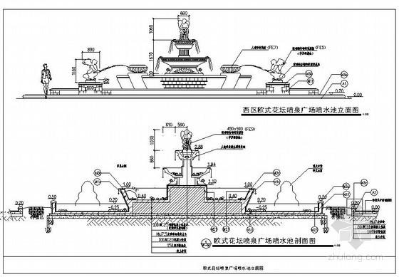 欧式喷水池灌溉池施工大样图