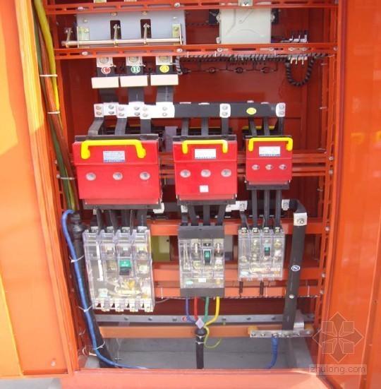施工现场临时用电安全技术要求