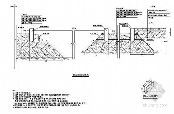 城市II级主干道路面结构大样节点详图设计