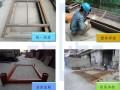 [创新QC]高层钢结构施工中装式操作平台的创新