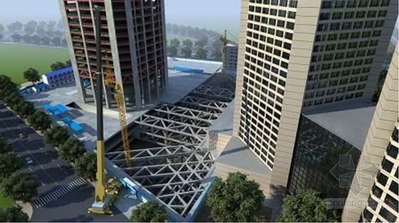 [江苏]超高层超五星级酒店综合工程施工组织总设计(260余页 图文并茂)