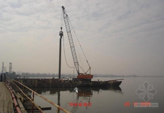 [PPT]济南某大桥钢板桩围堰施工技术(深水基础)