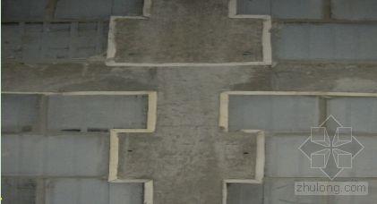 蒸压加气混凝土砌块墙体开裂分析与防裂漏措施总结