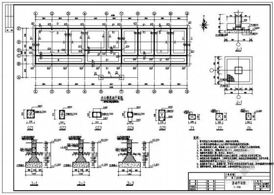 某三层砖混结构办公楼建筑结构施工图