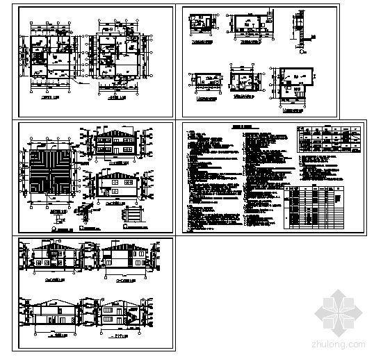 某二层小别墅建筑方案图-4