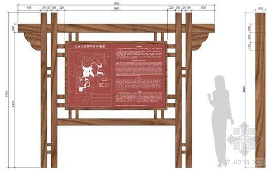 [北京]旅游项目标识牌及无障碍设施建设施工组织设计
