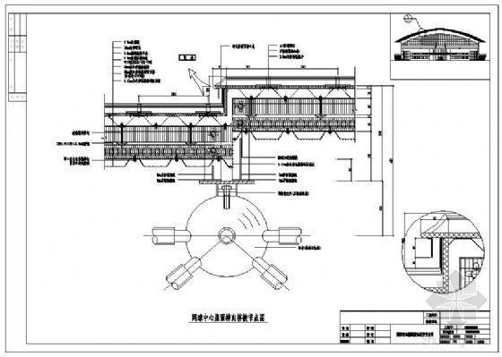 某网球中心钛锌板屋面系统节点图