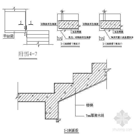 楼地面工程装饰细部参考做法