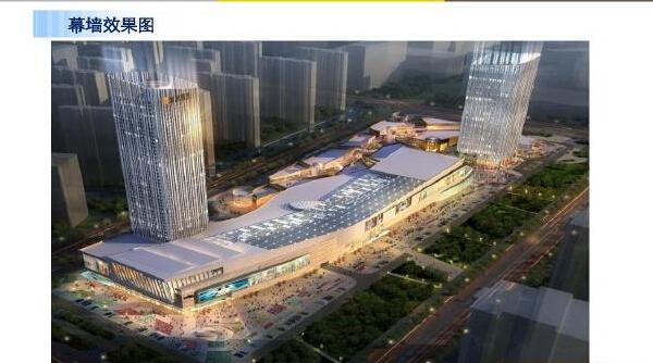 [江苏]大型建设工程项目管理实施规划(295页,图表丰富)