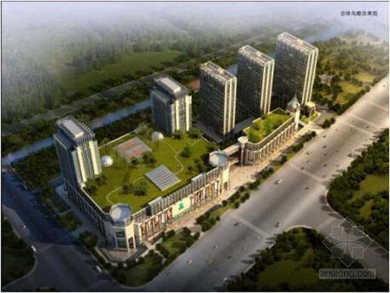 [长沙]大型城市综合体营销策略报告