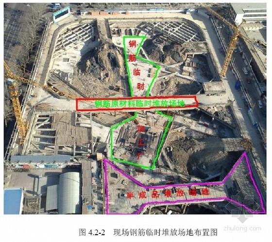[天津]地铁广场基础底板施工方案(中建、大体积混凝土)