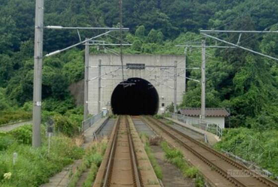 铁路隧道工程监理实施细则(104页 编制于2010年)