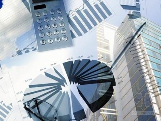 2010版浙江省市政工程预算定额(定额说明 工程量计算规则)