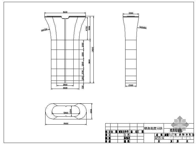 某城际铁路桥墩墩身模板设计图