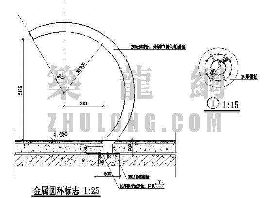 金属圆环标志详图-4