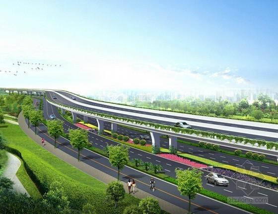 [哈尔滨]城市路桥项目PPP合同范本(A4版式 94页)