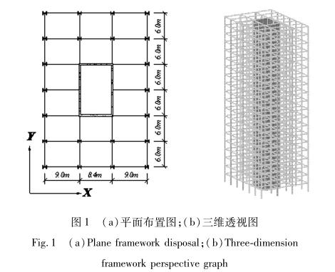地震作用下高层钢混组合结构的抗震性能分析