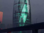 世界最高中庭建筑