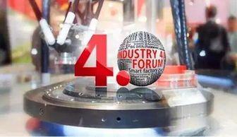 工业4.0时代,BIM+是未来建筑工业化发展趋势