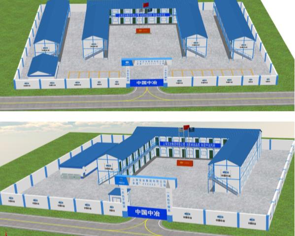 上海宝冶工程项目安全文明施工标准化图册(120页,图文)