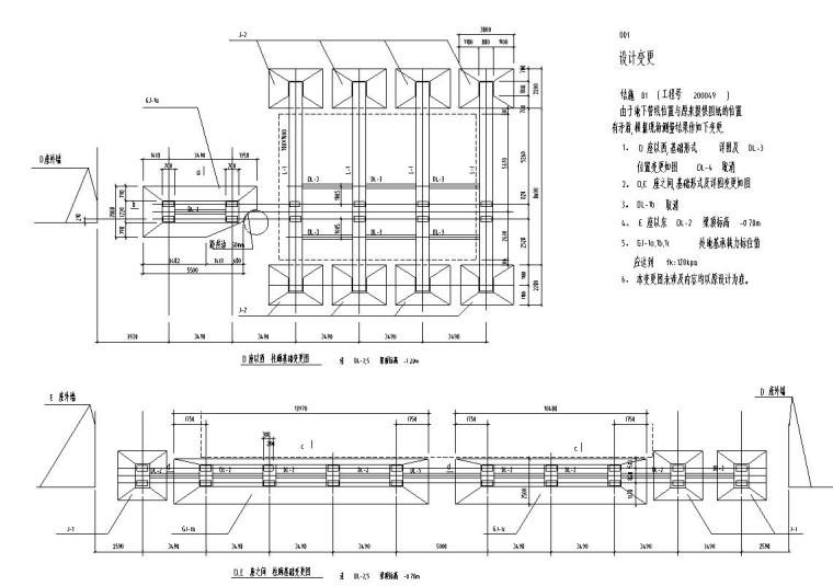 [上海]华庭嘉园全套景观设计施工图设计(结构设计)