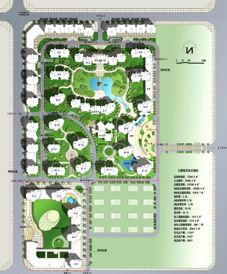 万达东京湾小区规划建筑设计方案文本(含CAD图纸)-屏幕快照 2019-01-14 下午2.55.09