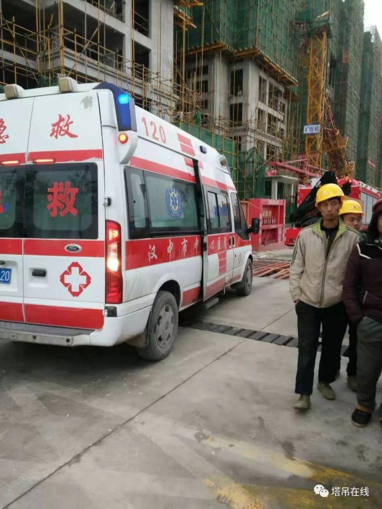 12月10日陕西汉中一在建工地塔吊倒塌致3人死亡_4