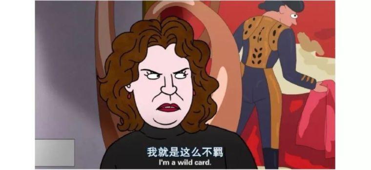 地产人豪宅看盘禁忌大全_9