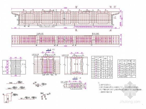 预应力混凝土空心板桥设计计算书69页